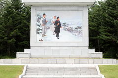 DPR Corée 2013 Photos stock