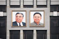 DPR Corée 2013 Images libres de droits