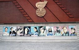 DPR Coreia 2010 Imagens de Stock