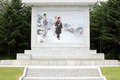 DPR Coreia 2013 Fotos de Stock
