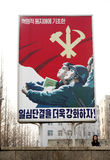 DPR Korea 2010. Political billboards on Pyongyang streets Royalty Free Stock Images