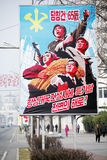 DPR Korea 2010. Political billboards on Pyongyang streets Stock Photography