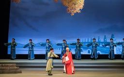"""Drängen wieder und Wiedershanxi Operatic""""Fu Shan zu Beijingâ€- Stockfoto"""