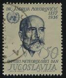Dr. Andrija Mohorovicic Photo stock