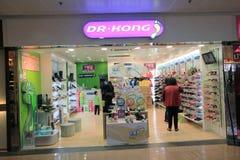 Dr kong shop in hong kong Royalty Free Stock Photography