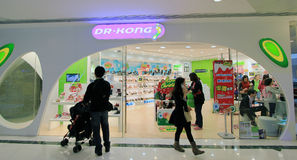 Dr kong shop in Hong Kong Royalty Free Stock Photo