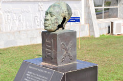 Dr. Kwame Nkrumah Bust - Accra, Ghana Stock Photo