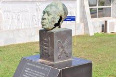 Dr. Kwame Nkrumah Bust - Accra, Ghana Stock Photo