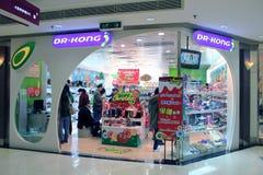 Dr. loja de sapatas saudável do kong Fotografia de Stock Royalty Free