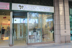 Dr reborn shop in hong kong Royalty Free Stock Photos