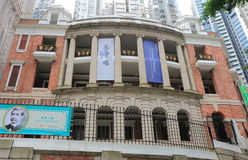 Dr słońca Yat Sen Muzeum Hong Kong zdjęcia royalty free