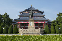 Dr. Sun Yat-sen Erinnerungshall Lizenzfreie Stockfotos
