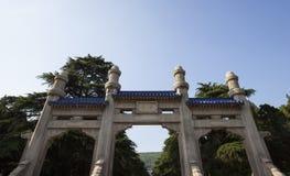 Dr. Sun Yat-sen Mausoleum Stockbilder