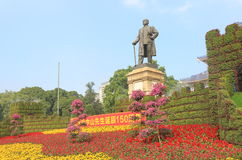 Dr Sun Yat Sen Memorial hall Guangzhou China Royalty Free Stock Photos