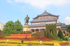 Dr Sun Yat Sen Memorial hall Guangzhou China Royalty Free Stock Photos