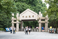Dr.Sun Yat-sen's Mausoleum west gate Stock Images