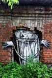Dra på en gammal vägg, Nizhny Novgorod, Ryssland Juli 21, 2018 arkivfoton