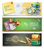 Dra tillbaka till skolahorisontalbaner uppsättningen vektor illustrationer