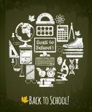 Dra tillbaka till skolan! Vektorillustration Royaltyfria Foton