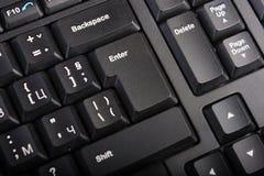 Draadloos computertoetsenbord stock afbeelding