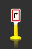 Draai juiste verkeersteken Stock Afbeelding