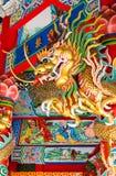 DRAAKstandbeeld Royalty-vrije Stock Afbeeldingen