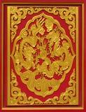Draakverf op de muur van de tempel Stock Foto's