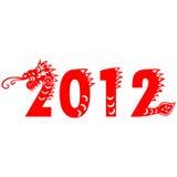 Drache 2012 Stockfotos