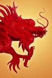 Drache der chinesischen Art lizenzfreies stockfoto