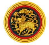 Drache der chinesischen Art Gold Stockbilder