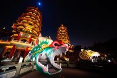 Drache-Tiger-Kontrollturm von Kaohsiung Stockbilder