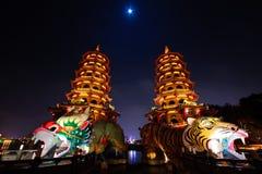 Drache-Tiger-Kontrollturm von Kaohsiung Lizenzfreie Stockfotografie