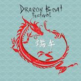Drachebootsfestival-Vektorillustration Roter Drache Chinesischer ch Stockfoto