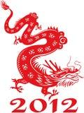 Drachejahr 2012. Chinesischer Tierkreis stock abbildung
