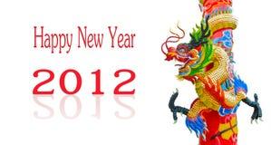 Drachestatue der chinesischen Art mit 2012 Stockfotos