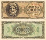 500000 Drachmen Banknote stockbild