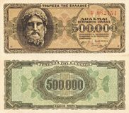 500000 drachmenbankbiljet stock afbeelding