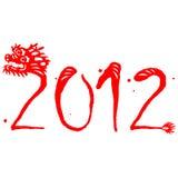 Dragão 2012 Foto de Stock Royalty Free