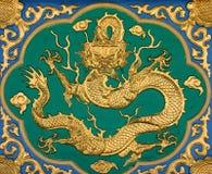 Dragão chinês Foto de Stock