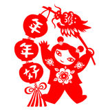 Dragão chinês do ano novo Foto de Stock