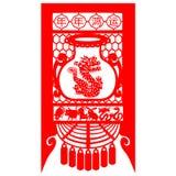 Dragão chinês do ano novo Fotos de Stock Royalty Free