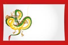 Dragão chinês do cartão do ano novo Imagens de Stock Royalty Free