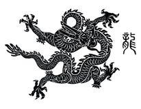 Dragão chinês preto Imagens de Stock Royalty Free
