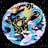 Dragão com nuvens e estrelas ilustração royalty free