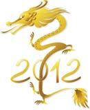 Dragão do ouro Imagens de Stock Royalty Free