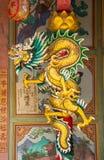 Dragão dourado Foto de Stock