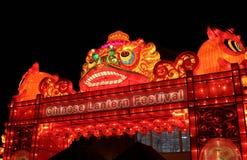 Dragão, festival de lanterna chinês de Ohio, Columbo, Ohio imagens de stock