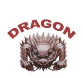 Dragão na cultura chinesa imagem de stock