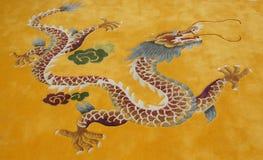 Dragão oriental, símbolo isolado Fotos de Stock