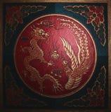 Dragão. Símbolos chineses Imagens de Stock Royalty Free